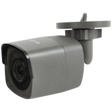 SnapAV Wirepath Surveillance 500-Series Bullet IP IR Camera Control Drivers Mac