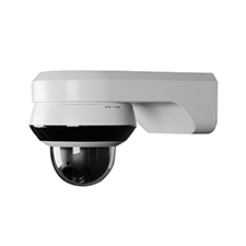 Luma Surveillance™ 310 Series Mini PTZ Mount | White